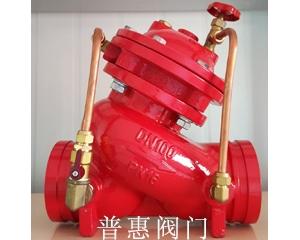 沟槽水泵控制阀